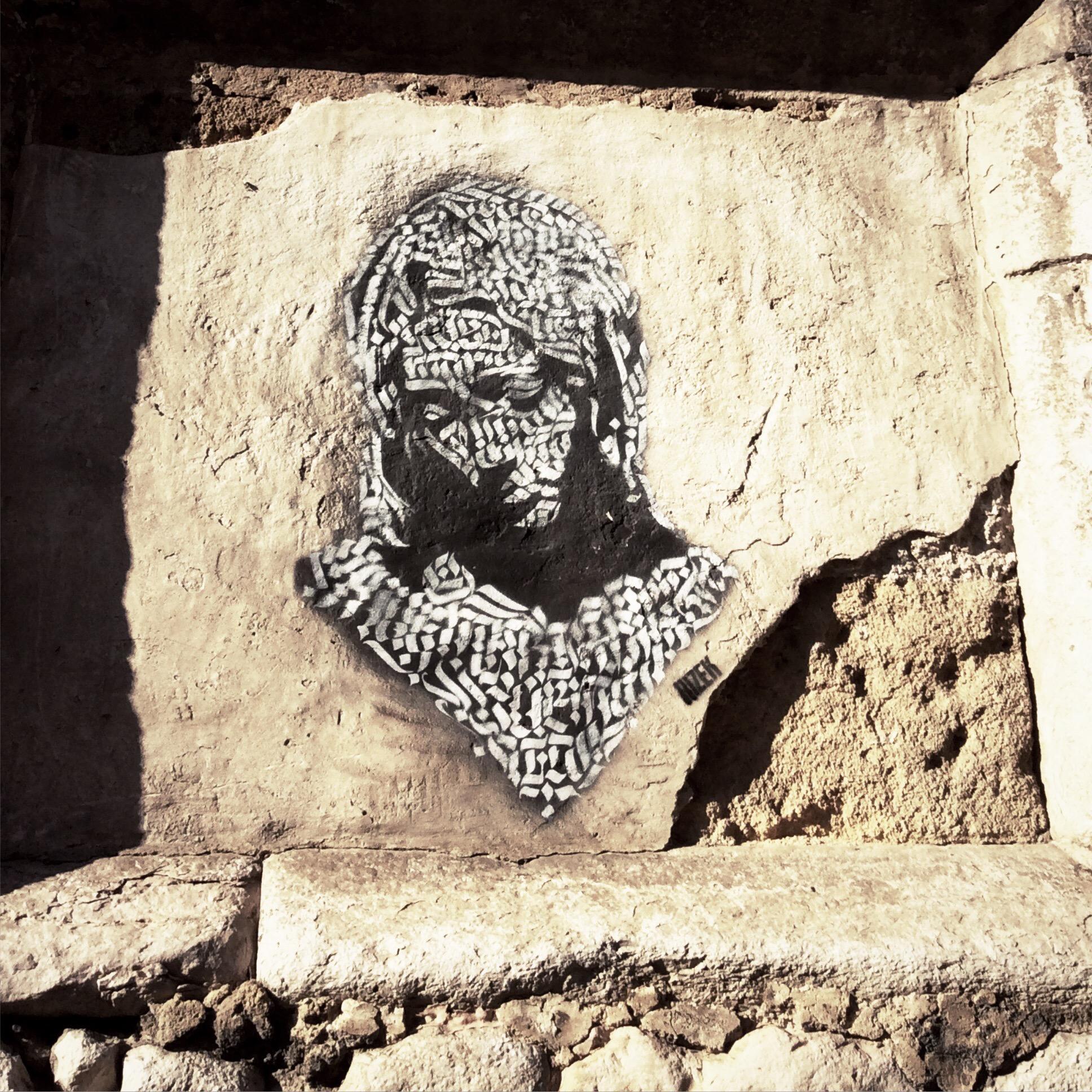 Madonna di Rizek